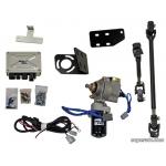 EZ-Steer Power Steering
